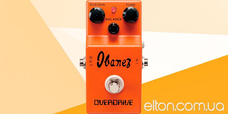 Ibanez возрождают гитарную педаль овердрайва OD850