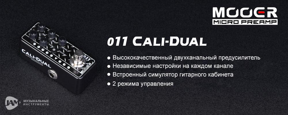 Mooer - 011 Cali-Dual - ELTON.COM.UA