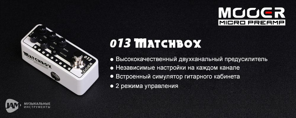 Mooer - 013 Matchbox - ELTON.COM.UA