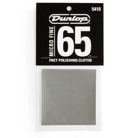 Папір для полірування ладів DUNLOP 5410 SYSTEM 65 MICRO FRET CLOTH, фото