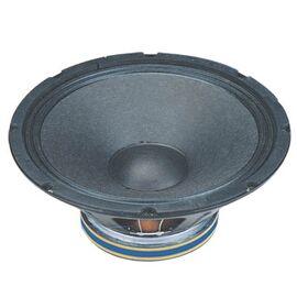 Гучномовець SOUNDKING SKFB1201, фото