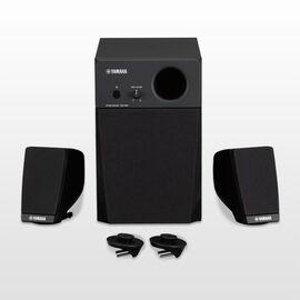 Активная акустическая система для Yamaha Genos YAMAHA GNS-MS01, фото