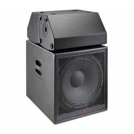 Активна акустична система HH S3-815, фото 2