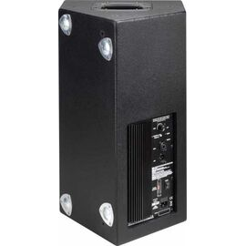 Активная акустическая система HH TMP-112A, фото 3