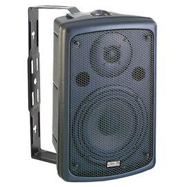 Компактная АС Soundking SKFP208 пассивная 60 Ватт SOUNDKING SKFP208, фото