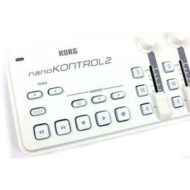 Контроллер KORG NANOKONTROL 2 WH USB-MIDI, фото 5