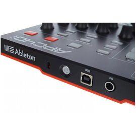 Контроллер AKAI APC40 MKII MIDI, фото 12