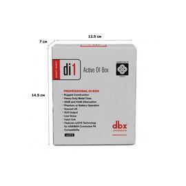 Дібокс DBX DI1, фото 6