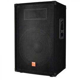 Пассивная акустическая система Maximum Acoustics A.15, фото
