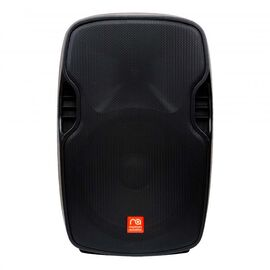 Активная акустическая система Maximum Acoustics ACTIVE.15, фото