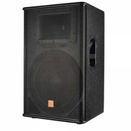 Активная акустическая система Maximum Acoustics PowerClub.15A, фото