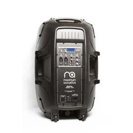 Активная акустическая система Maximum Acoustics Digital PRO.15 BLU, фото 4