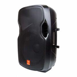 Активная акустическая система Maximum Acoustics ACTIVE.15MH, фото 2