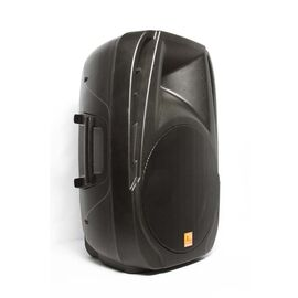 Активная акустическая система Maximum Acoustics Digital PRO.15 BLU, фото 6