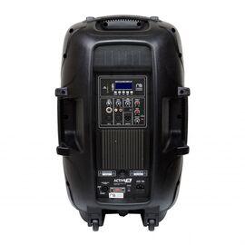 Активная акустическая система Maximum Acoustics ACTIVE.15, фото 3
