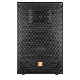 Активная акустическая система Maximum Acoustics PowerClub.15A, фото 2