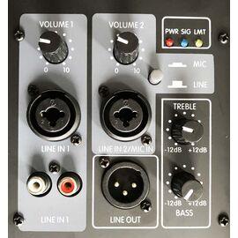 Активная акустическая система Maximum Acoustics PowerClub.15A, фото 13