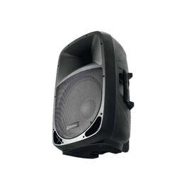 Активна акустична система Omnitronic VFM-208AP, фото 2