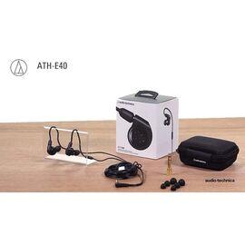 Нaушники Audio Technica ATH-E40, фото 7
