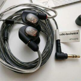 Наушники Audio Technica ATH-E70, фото 13