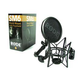 Віброподвес мікрофонний RODE SM6, фото 12