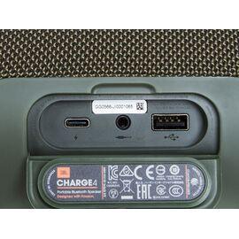 Портативна акустика JBL Charge 4 Green (JBLCHARGE4GRN), Цвет: Зеленый, фото 8