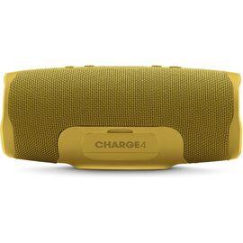 Портативна акустика JBL Charge 4 Yellow / Gold (JBLCHARGE4YEL), Цвет: Желтый, фото 5