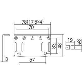 Бридж / Тремоло система GOTOH 203B-4 C, фото 2