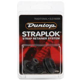 Стреплоки для ремней DUNLOP SLS1503BK TRADITIONAL DESIGN BLACK, фото 2