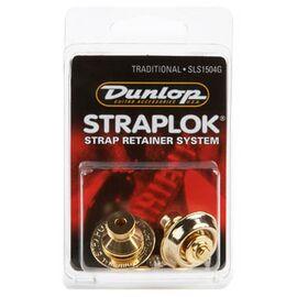 Стреплоки для ремней DUNLOP SLS1504G TRADITIONAL DESIGN GOLD, фото 3